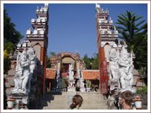 Buddhisti Monastery
